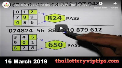 Thailand lottery VIP Total Trick 3up Direct set 16 March 2019