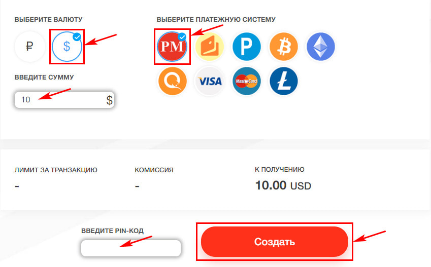 Вывод средств в Target Money 2