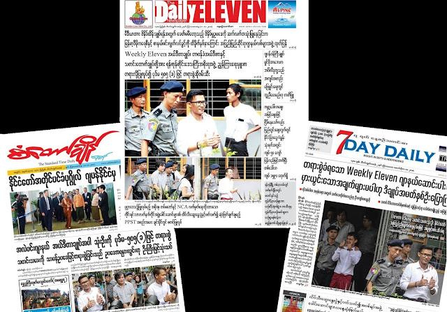 Eleven ကို အေရးယူမႈႏွင့္ NLD မွ ထင္ရွားသူတခ်ဳိ႕၏ အသံ  (Myanmar NOW)