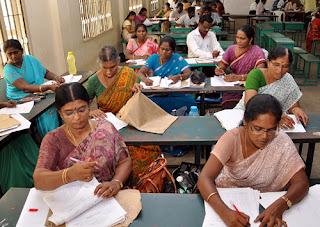Image result for tet தேர்வு