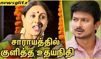 Saranya Ponvannan funny Speech about Udhayanidhi Stalin