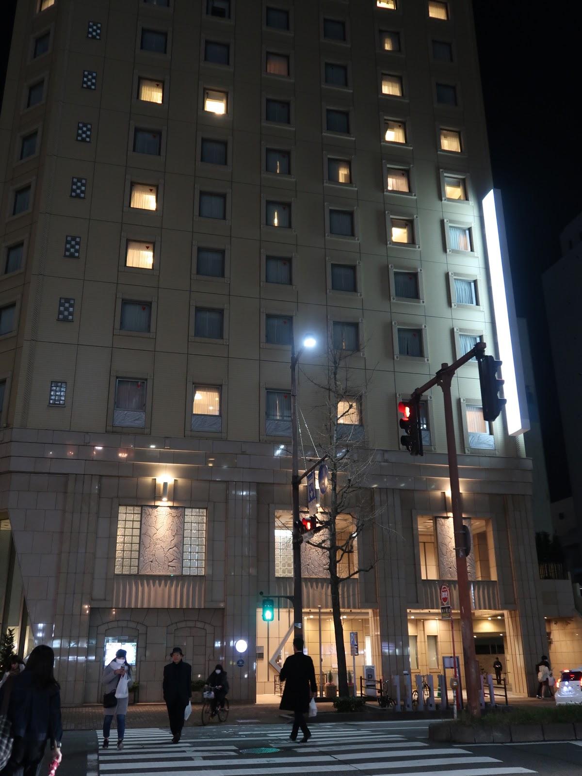 ごろごろ: Hotel Monterey La Soeur Fukuoka ホテルモントレラ・スール福岡