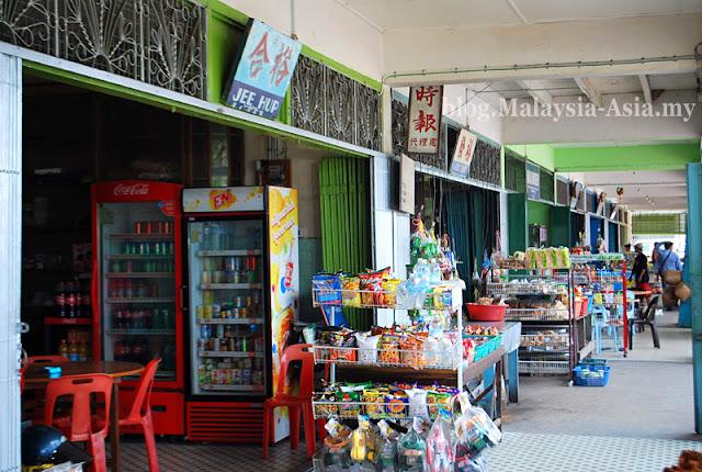 Town of Lachau Sarawak