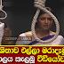 Yeh Hai Mohabbatein Teledrama Actress Ishita Gets Hanged Till Death