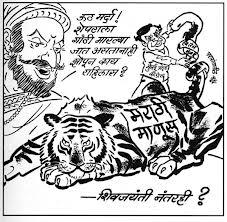 Funny Cartoons Of Raj Thackeray Mns Raj Thackeray Saheb