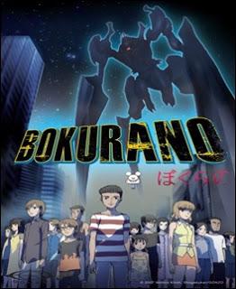 Bokurano - Dublado Online, Assistir Bokurano Dublado, Download Bokurano Dublado, Bokurano, Assistir Bokurano Todos os Episódios, Bokurano Dublado Online HD,