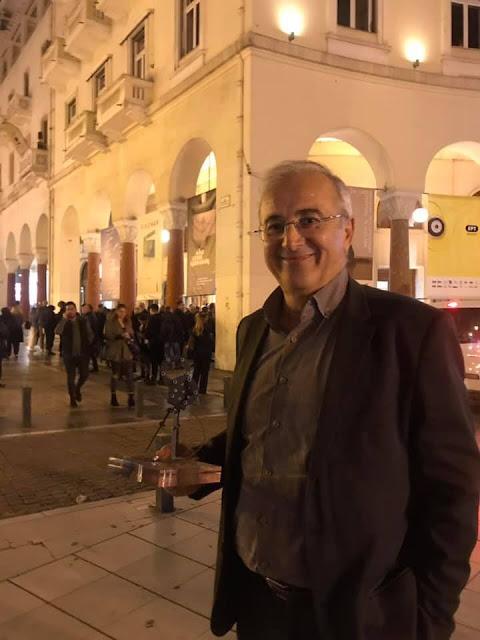 """2 βραβεία απέσπασε η """"Μπάντα"""" - Το ντοκιμαντέρ που αφορά τη Γενοκτονία του Ποντιακού Ελληνισμού"""