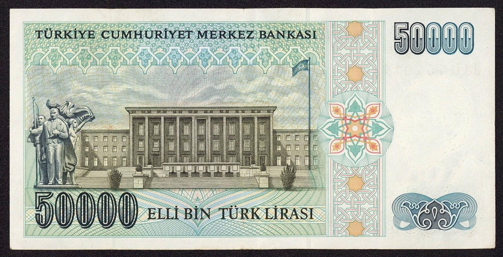 "Turkey currency money 50000 Turkish Lira ""Türk Lirasi"" note 1995 House of Parliament in Ankara"