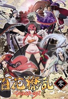 Download Hyakka Ryouran : Samurai Girls Season 1 BD Subtitle Indonesia
