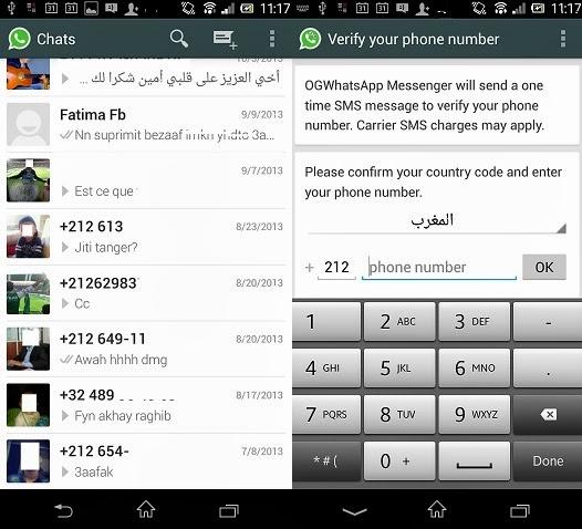 إفتح اكثر من حساب Whatsapp بارقام هاتفية مختلفة