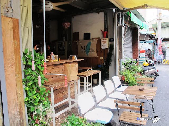 IMG 0411 - 【台中咖啡】教師新村內的轉角咖啡廳 | 前廊咖啡 | 以平價的價格帶給你美味的咖啡饗宴 | 單品咖啡 | 教師新村 | 台中美食 | 台中飲品