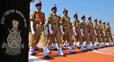 itbp-recruitment-2018