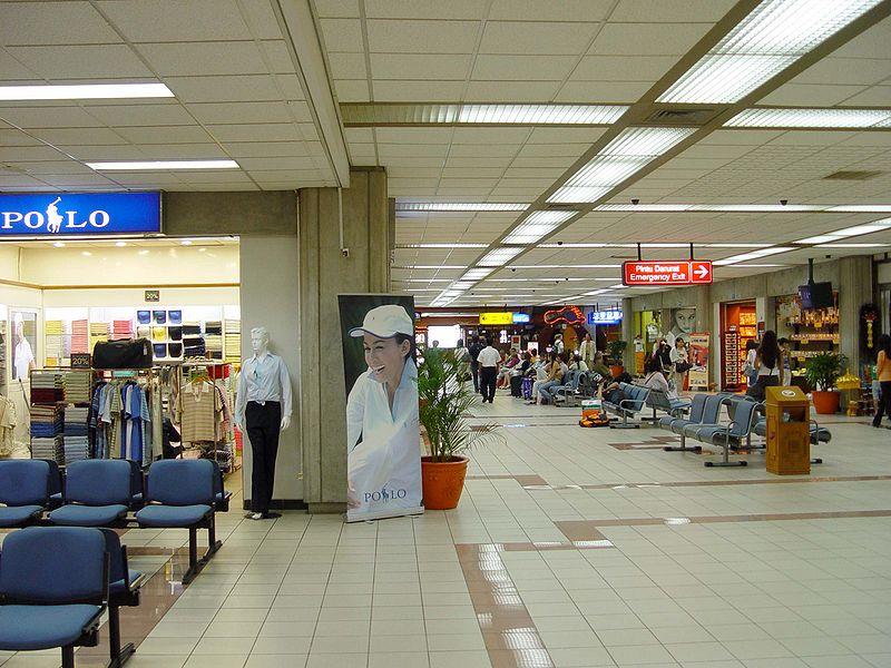 Nama Bandara Di Indonesia Berdasarkan Provinsi Tentang Provinsi