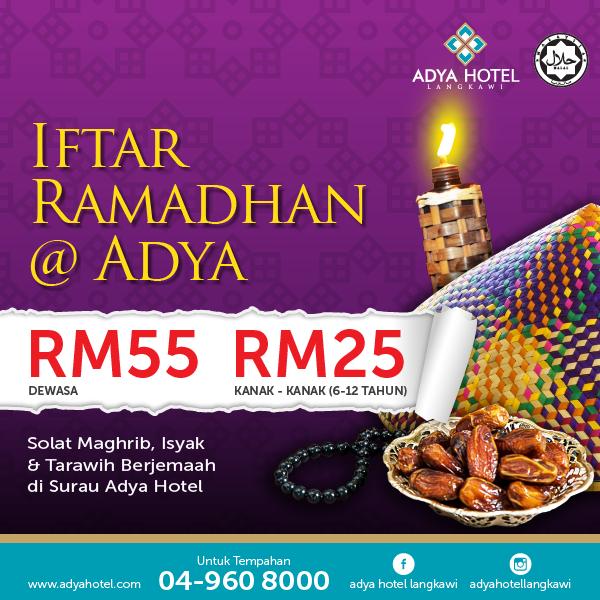 buffet ramadhan ayda hotel langkawi