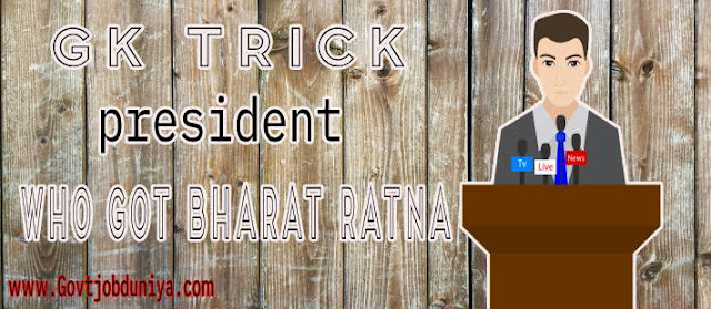 GK Trick to Remember President of India who got Bharat Ratna