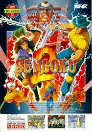Sengoku 2+arcade+game+portable+f+art+flyer+mame
