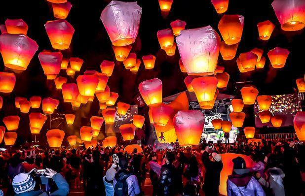 Pingxi lantern festival