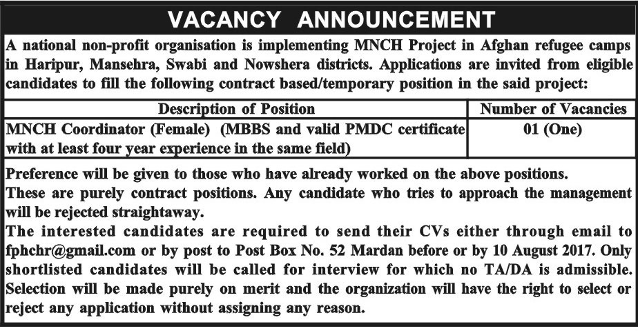 Jobs in Non Profit Organization Nowshera August 2017