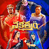 Nakshatram Movie New Year Poster