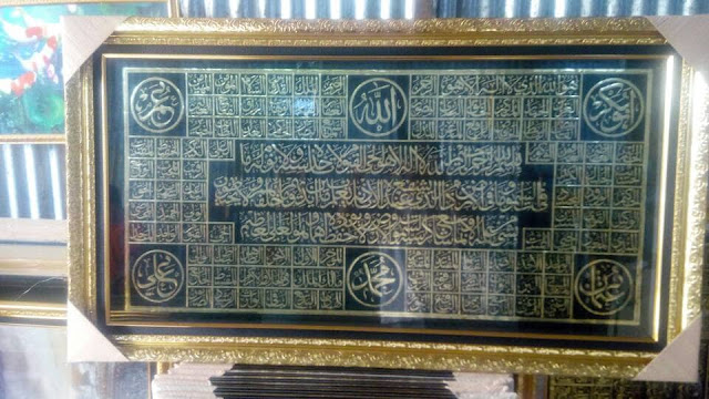 Kaligrafi Asmaul Husna