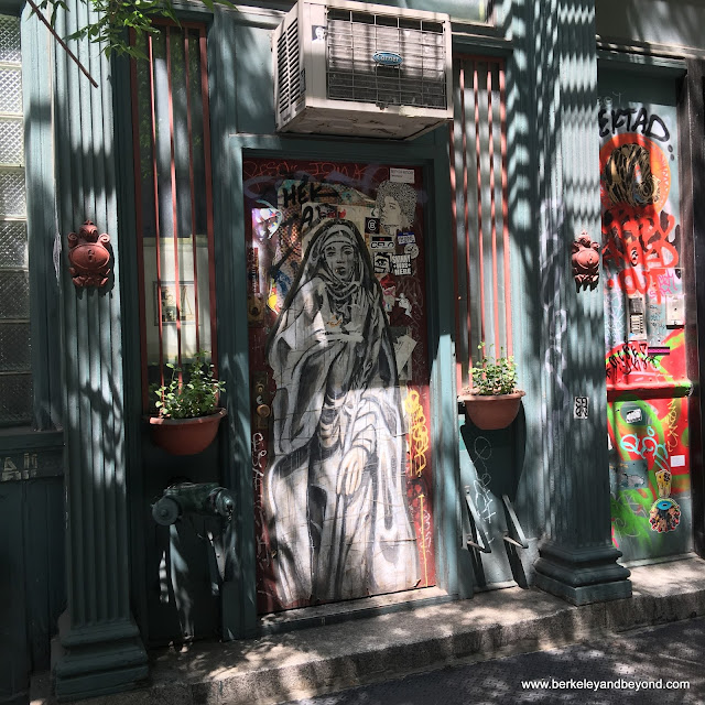 mural door on Rivington Street in NYC's Lower East Side