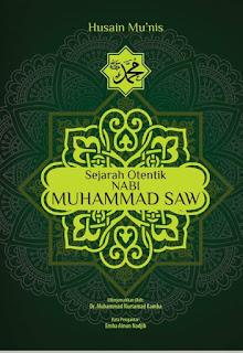 Menyambut Hari Lahir Kanjeng Nabi Muhammad Saw.,