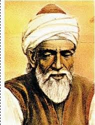 ابو قاسم المجريطي