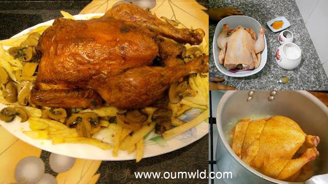 وصفة دجاج محمر في الكوكوت مجربة و ناجحة مطبخ ام وليد Oum Walid