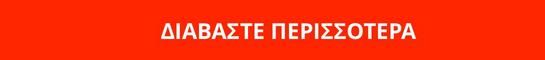 https://expotrof.gr/?p=9294&utm_source=newsletter&utm_medium=email&utm_campaign=barbarigou