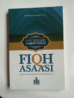 Buku Fiqih Asaasi terj. Mabadi Fiqhiyah Toko Buku Aswaja Surabaya