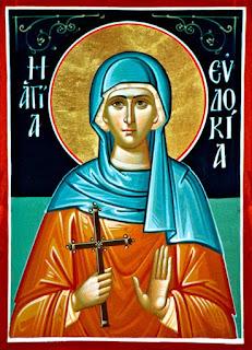 Αποτέλεσμα εικόνας για Αγία Ευδοκία η από Σαμαρειτών η Οσιομάρτυς