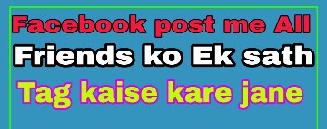 Facebook post me All friends ko ek sath Tag kaise kare