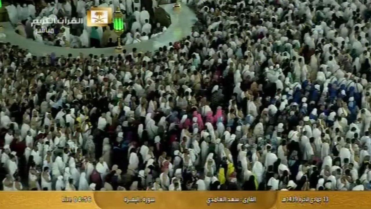 Frekuensi siaran Al Quran Al Kareem di satelit Palapa D Terbaru