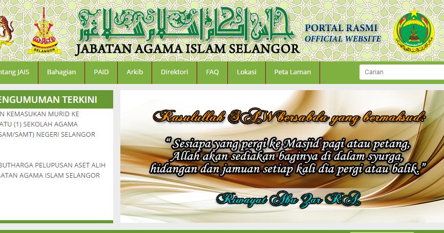 Rasmi Jawatan Kosong Jais Jabatan Agama Islam Selangor Terkini 2019 Jawatan Kosong Kerajaan Swasta Terkini 2020