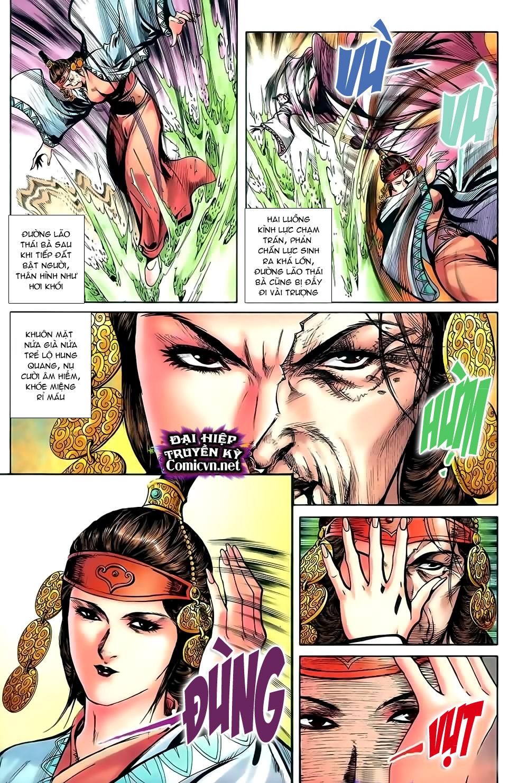 Đại Hiệp Truyền Kỳ (Thần Châu Hậu Truyện) chap 51 - Trang 16