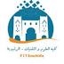 Concours d'accès au Master en Systèmes d'Information Décisionnels et Imagerie à la FST Errachidia 2019-2020