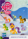 My Little Pony Wave 7 Banana Fluff Blind Bag Card