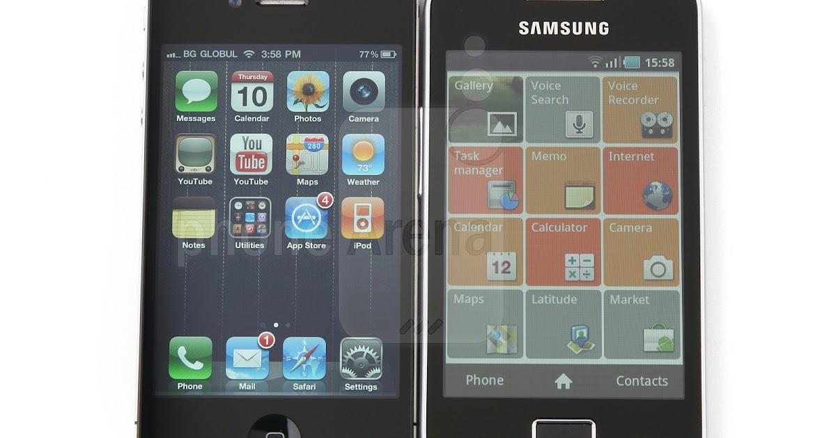 my phone memory is full samsung galaxy ace