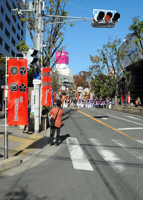 「令和の門真の発展を願ってだんじり・太鼓台パレード」--- Hope and Well Wishes for Kadoma-shi in the New Reiwa Era Danjiri and Taiko Drum Parade (11/23/19) - pt.5 - The Parade!
