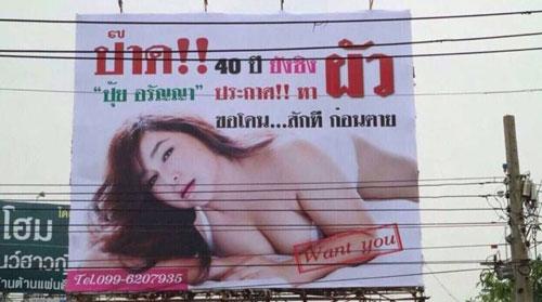 Iklan Papan Reklame Paling Kontroversi 6 Iklan Papan Reklame Paling Kontroversi di Dunia