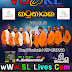 CHATHURANGA WITHANAGE WITH VOLARE LIVE UN KATUNAYAKA 2018-01-06
