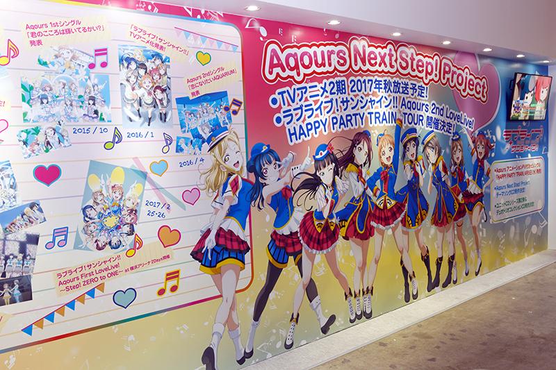Anime Japan 2017-09