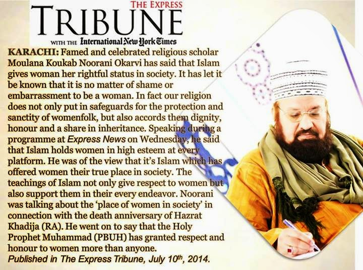rightful status given to women is islaam express news tribune july article allama kaukab noorani okarvi