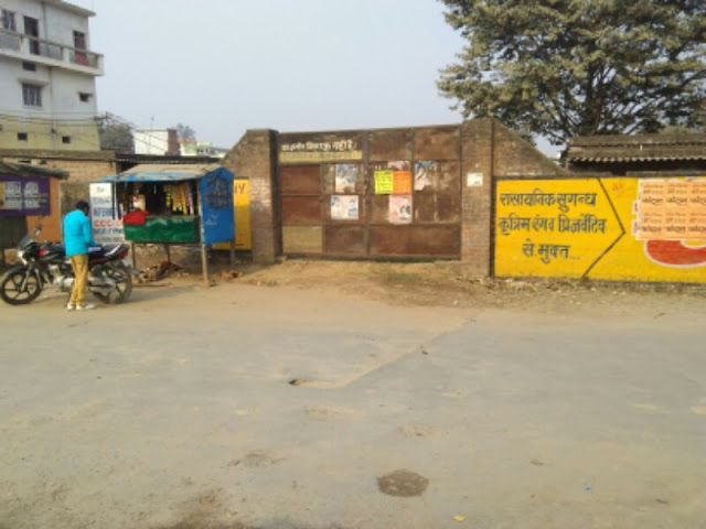 Commercial properties for sale in Gorakhpur within your budget on propertygkp.com