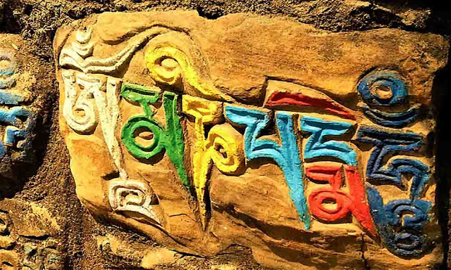 Languages of Nepal