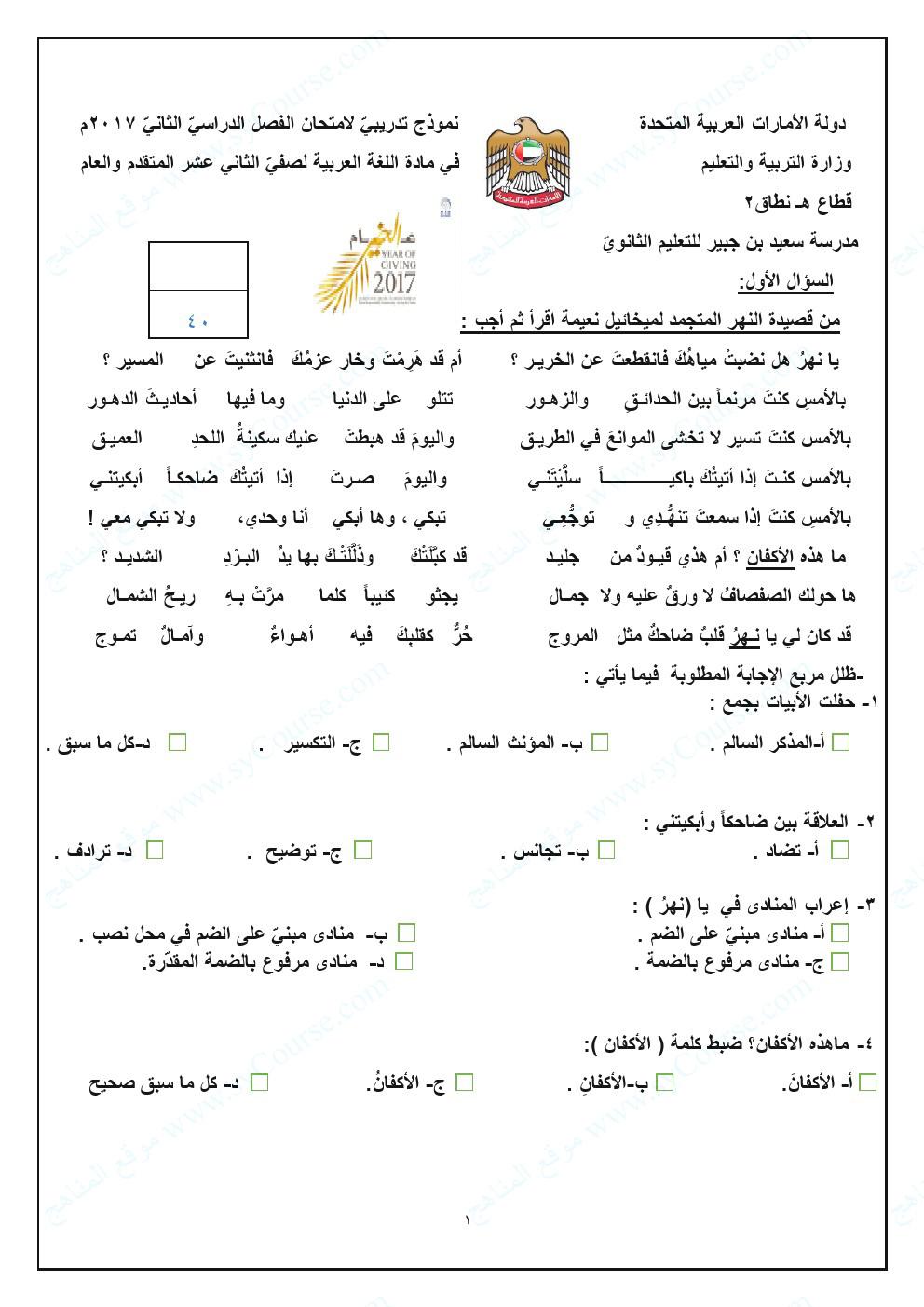 كتاب اللغة الانجليزية للصف الاول ثانوي pdf