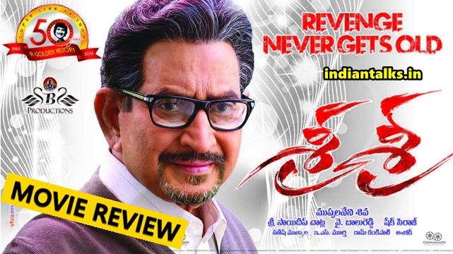 Sri-Sri-Movie-Review-Rating-Public-Review-Public-Talk