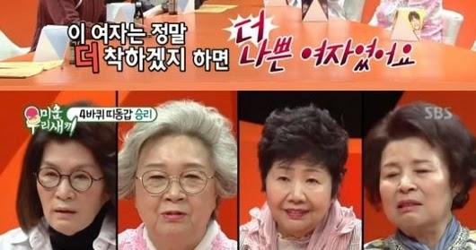 taeyang dating netizenbuzz mens dating blog