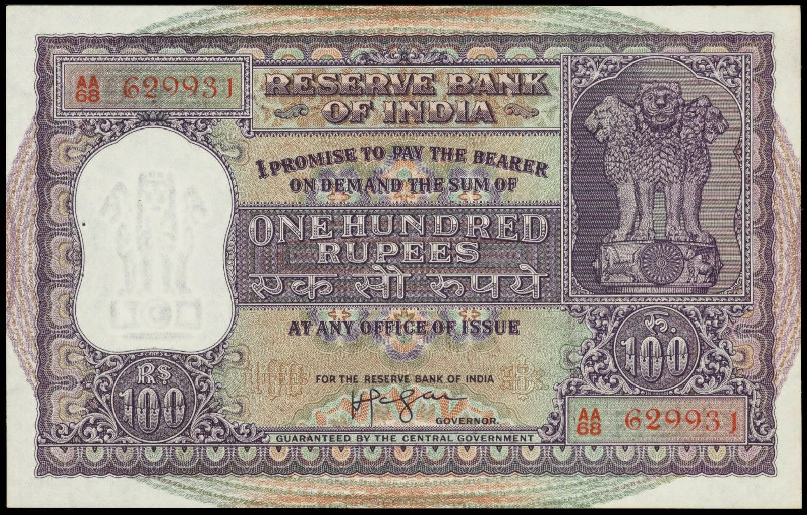 Foreign currency convertible bonds and indian rupee essay