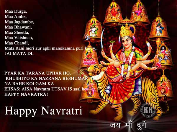 Happy Navratri DP